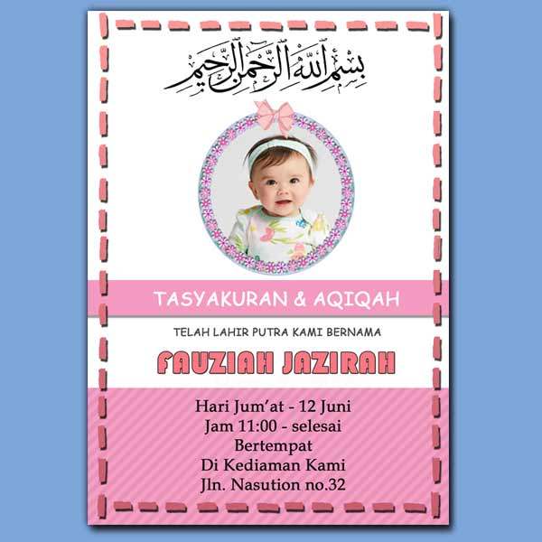Download Template Undangan Aqiqah Format Photoshop Gratis