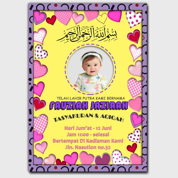 Template undangan aqiqah kreatif gratis download format photoshop
