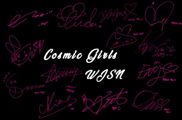 Tanda Tangan WJSN (Cosmic Girls)